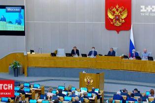 Новости мира: Госдума РФ официально запретила россиянам сравнивать СССР с Третьим Рейхом