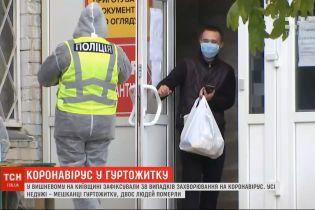 Обсервация в Вишневом: сотни жителей общежития находятся под стражей полицейских