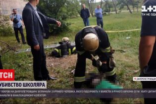 Новости Украины: в убийстве 8-летнего мальчика подозревают 33-летнего знакомого его матери