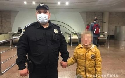 За загубленного хлопчика покарали маму, а винен був тато: на дії поліції відреагувала омбудсмен