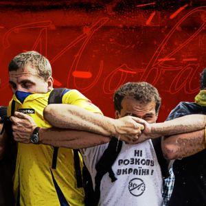 Манипуляции президентов и бенефис КСУ: как в Украине почти 30 лет длится языковое противостояние