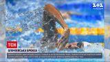 Новости мира: пловец из Ровно получил бронзовую медаль на Олимпийских играх