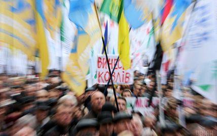 Через заворушення під Радою затримали вісім активістів