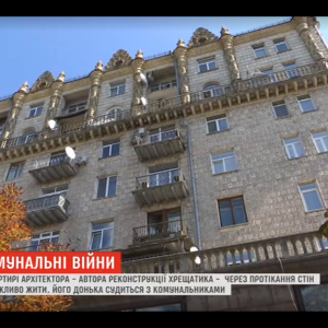 Жительница аварийного дома на Крещатике судится с коммунальщиками. Здание не восстанавливают, потому что оно - памятник архитектуры