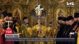 Новости Украины: крестный ход в Киеве - паломники собрались по случаю 1033-й годовщины Крещения Руси