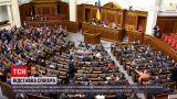 Новини України: Разумков позиватиметься до суду, якщо його позбавлять мандату