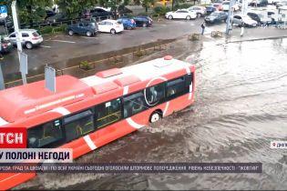 Погода в Украине: во всех регионах ожидается непогода, которая в Черновцах и Днепре уже наделала беды