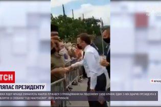 Новини світу: Макрон отримав ляпаса під час візиту на південний схід Франції