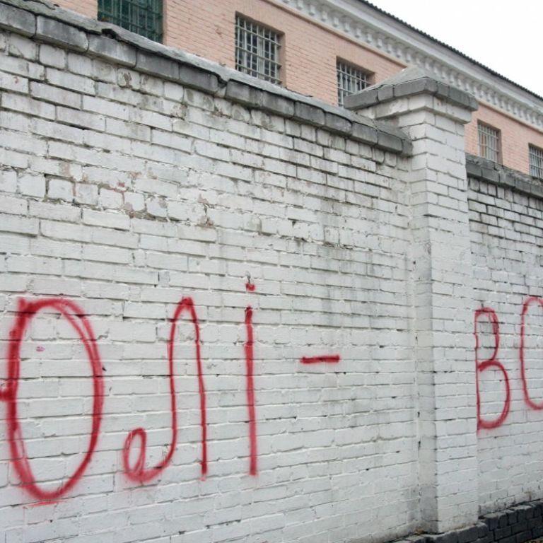"""""""30 шагов вперед"""", 2011: арабская весна, американцы убивают Бин-Ладена, а в Украине сажают Тимошенко"""