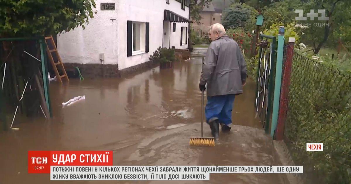 Мощные наводнения в Чехии забирали жизни минимум трех человек