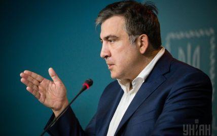 В Грузии запустили процедуру прекращения гражданства Саакашвили