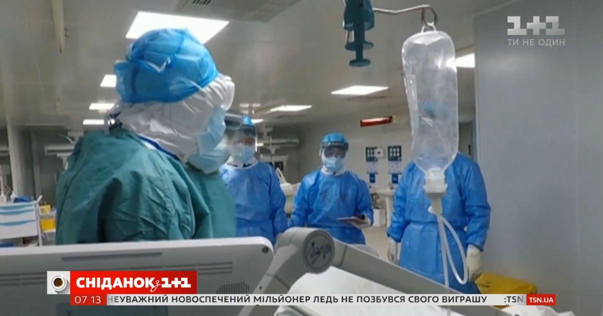Як коронавірус впливає на знецінення гривні - Економічні новини