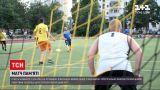 Новини України: у Києві зіграли футбольний матч на честь українського бійця Олександра Шишка