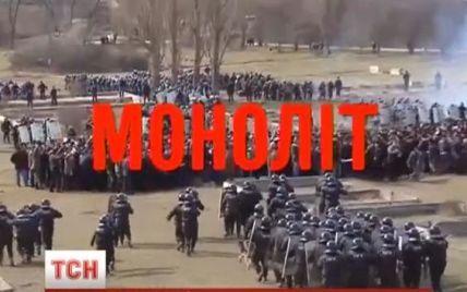 Тайная спецоперация России по захвату Украины: уничтожение государства и концлагерь для недовольных