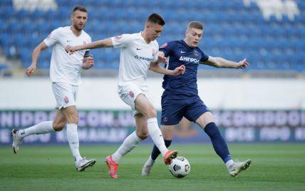Дніпро-1 - Зоря - 0:4 Відео матчу УПЛ