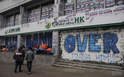"""В центре Киева активисты разбирают бетонные блоки вокруг замурованного """"Сбербанка"""""""