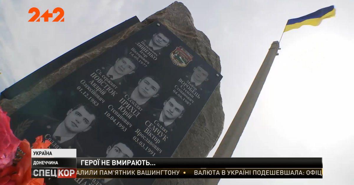 Бойцы 24-й бригады приехали к памятнику погибшим собратьям