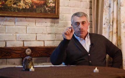 Лікар Комаровський розповів, як не переплутати коронавірус з ГРВІ