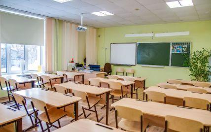 COVID-19 атакує: одеських школярів відправили на дистанційне навчання