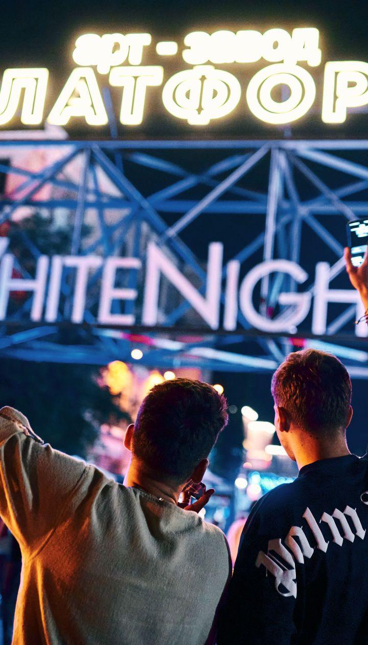 White Nights Festival/Пресс-служба / ©