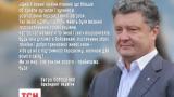 Петро Порошенко назвав теракт у Маріуполі злочином проти людяності