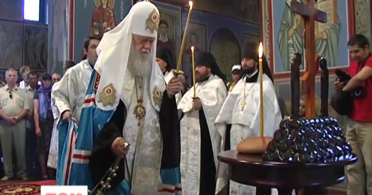 """Рідні загиблих героїв """"Небесної сотні"""" отримали їхні медалі """"За жертовність і любов до України"""""""