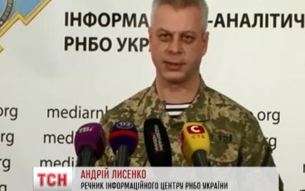 Бахмутку атакують регулярні російські війська – Лисенко