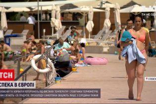Новости мира: Словения и Хорватия страдают от высоких температур