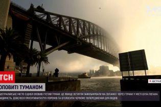 Новини світу: жителі Сіднея поділилися в соцмережах дивовижними кадрами густого туману