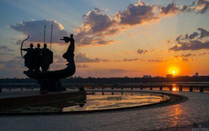 День Києва-2021: історія свята та 10 цікавих фактів про столицю