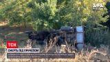 Новини України: в Одеській області трактор роздавив 9-річного хлопчика