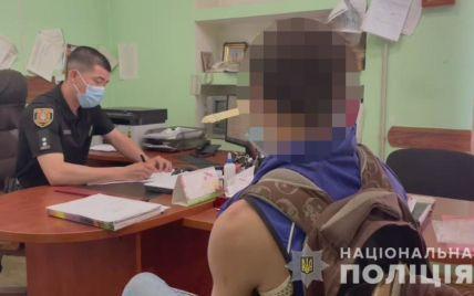 В Одеській області безхатька підозрюють у зґвалтуванні маленької дівчинки