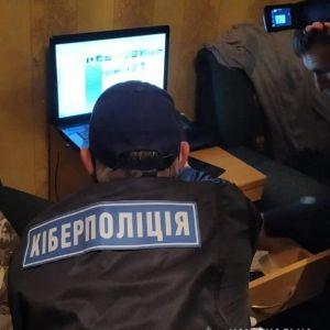 В Україні діяла фінансова піраміда - вкладників ошукали на понад 8 мільйонів гривень