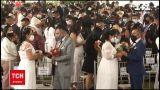 Новини світу: у столиці Перу влаштували масове весілля, на якому одружилися одразу 200 пар