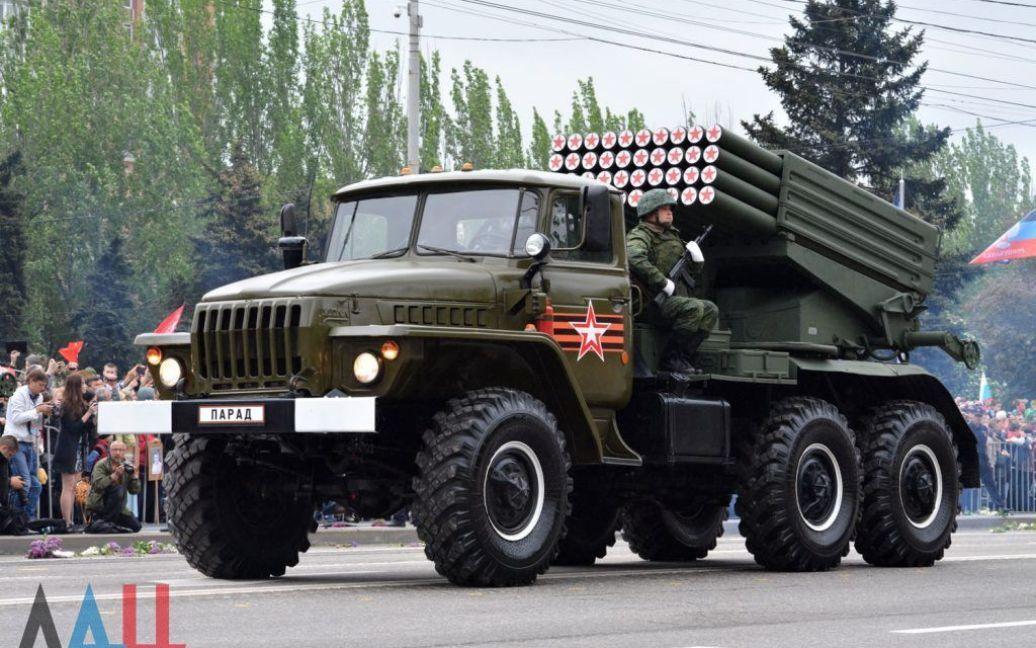 "Военный парад в ""ДНР"" / © ДАН"