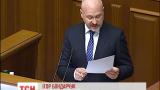 Парламент посилив відповідальність за окремі військові злочини