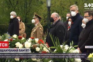 Новости мира: посол требует установить в Берлине мемориал украинским жертвам войны