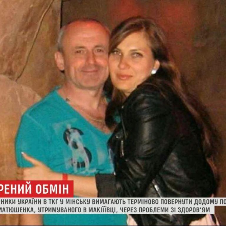 Україна зробила запит на терміновий обмін полоненого Валерія Матюшенка