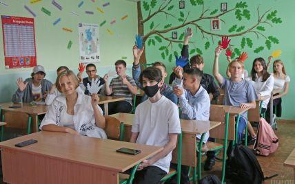 Як змінити школу з найменшими травмами для дитини: поради фахівців