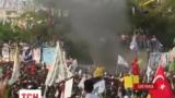 В Турции на митинге курдов прогремел взрыв, есть жертвы