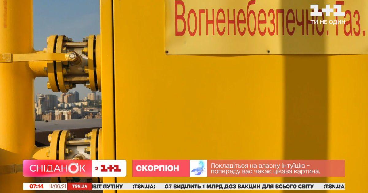 Украина планирует войти в отопительный сезон с достаточными запасами газа – экономические новости