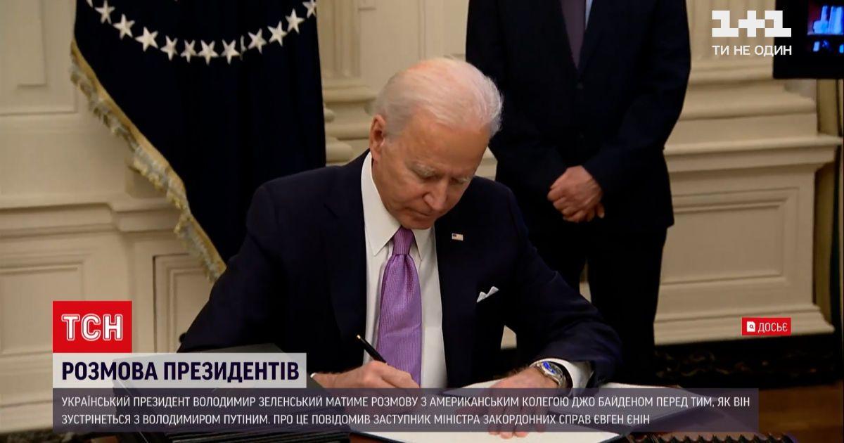 Новини світу: Зеленський матиме розмову із Джо Байденом перед тим як той зустрінеться із Путіним