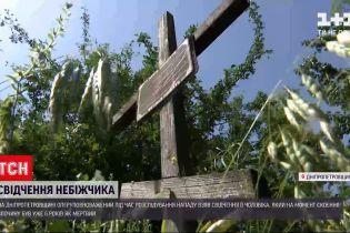 Новости Украины: в Днепропетровской области допросили мертвеца