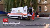 Новини України: МОЗ прокоментувало випадки смертності після вакцинації від коронавірусу