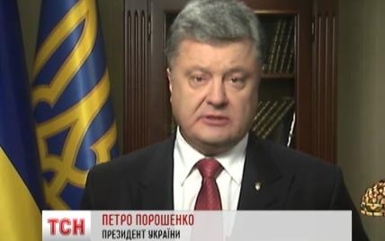 Судьба безвизового режима в четверг в руках депутатов ВР – Порошенко