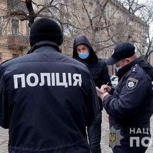 В Одесі бійка між чоловіками закінчилася стріляниною: відео