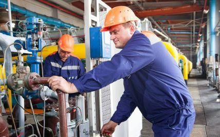 """Год без российского газа. """"Нафтогаз"""" обнародовал стоимость голубого топлива из Европы"""