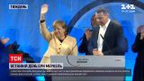 Исторические выборы: кто придет на смену Ангеле Меркель