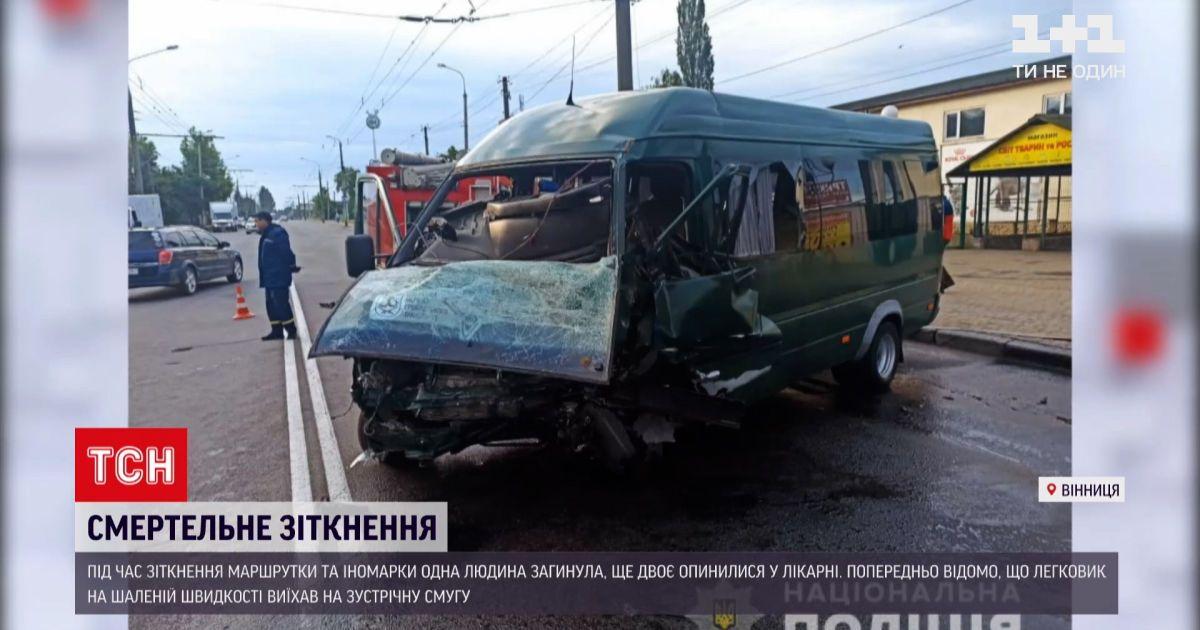 Новини України: у Вінниці зіткнулись маршрутка та легковик, один з водіїв загинув на місці