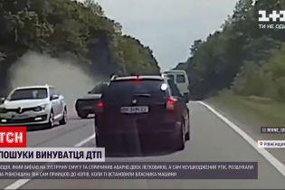 Новини України: у Рівненській області розшукали водія, через якого зіткнулися два легковики